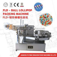 FLD ball lollipop packing machine automatic ball lollipop packing machine