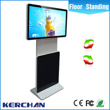 2016 New lcd light 42 inch 4K freeware kiosk software