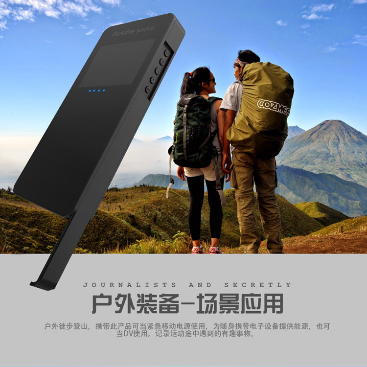 2.0 inch video play 1080P no hole 8000mAH mobile power bank hidden camera spy video file playback directly on the screen PQ255