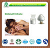 GMP factory Supply hot sale high quality Sildenafil Citrate