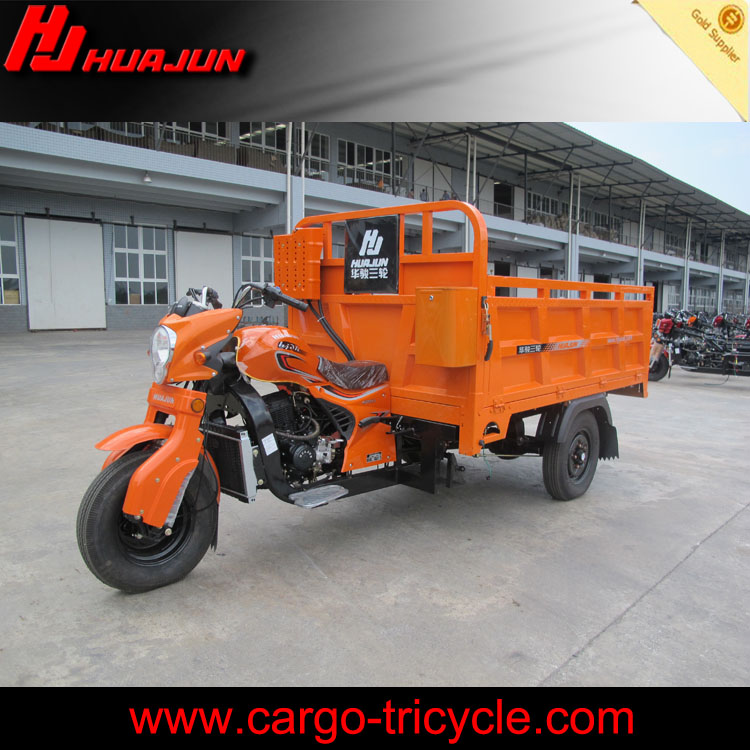 top three wheel motorcycle/3 wheel motorcycle trike/tricycle cargo 250cc