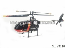 SH 6039 Helicopter,2.4G SINGLE BLADE LAMA Sanlianhuan rc HELICOPTER LED Lights