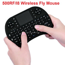 I8 Keyboard with Touchpad for PC 2.4g wifi mini wireless keyboard air mouse 500-RF i8 fly mouse arabic