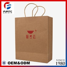 Best Quality Custom Printed Cheap Kraft Paper Bag Hs Code Price