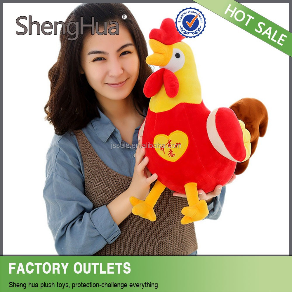 2016 Cheap Year of the Rooster Mascot wholesale chick plush toys