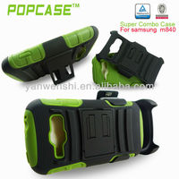 Defender case for samsung galaxy ring sph-m840 phone case