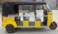 250CC BAJAJ THREE WHEEL MOTOR PASSENGER TRICYCLE
