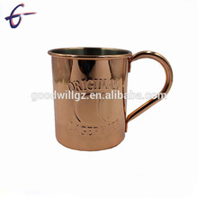 2017 New arrival copper plated stainless steel coffee cup