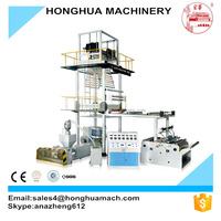 1m,2m big size agriculture film blowing machine and slitter to 2-4m