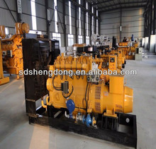 30kw natural gas generator set with shengdong engine in best price 37.5kva