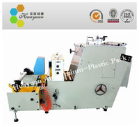 Automatic punching machine for die cut aluminum lids