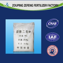 Monopotassium phosphate 0 52 34 MKP compound fertilizers