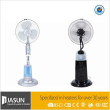 Hot sale mist stand fan with R&C