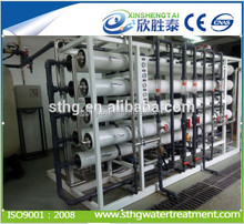 water purification plant/drinking water cleaning machine