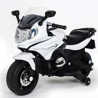 2017 Children S Electric Cars For