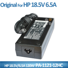 original ac dc adapter 100-240v for hp PA-1121-12HC laptop parts
