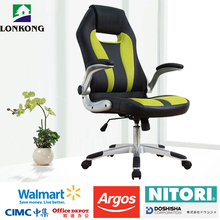 Ergonomic yellow leather swivel chairs