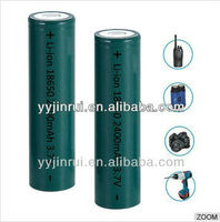 Lithium li-ion 18650 3.7v long lasting rechargeable batteries
