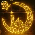 New design warm white led ramadan decoration