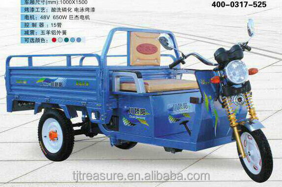 E_tricycle good price and high quality made in china