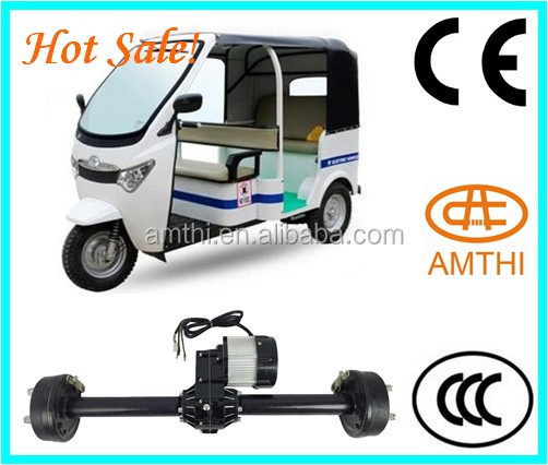 motor for electric auto rickshaw, electric rickshaw motor with axle for sale, bajaj three wheeler electric rickshaw motor