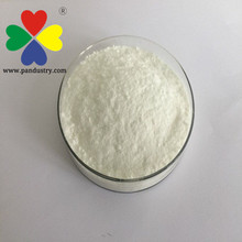 Poultry medicine best price high quality high purity Carbasalate Calcium
