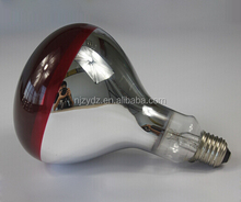 High power 150W 250W 500W Infrared Lamp