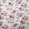 Pure Cotton Printed Fabric For Blouse