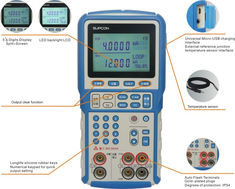high accuracy temperature sensor rtd pt100 temperature calibrator