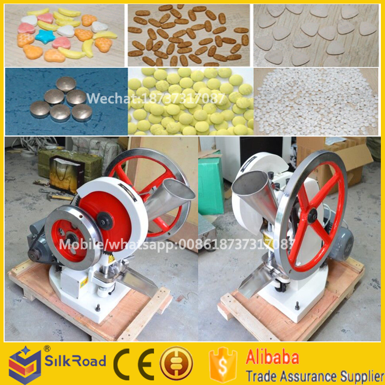 effervescent tablet press machine / single punch tablet press / pill making machine