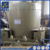Knelson concentrator gold concentrator separator for sale