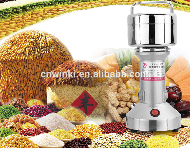 China popular home use grains grinder/mini corn mill grinder for sale