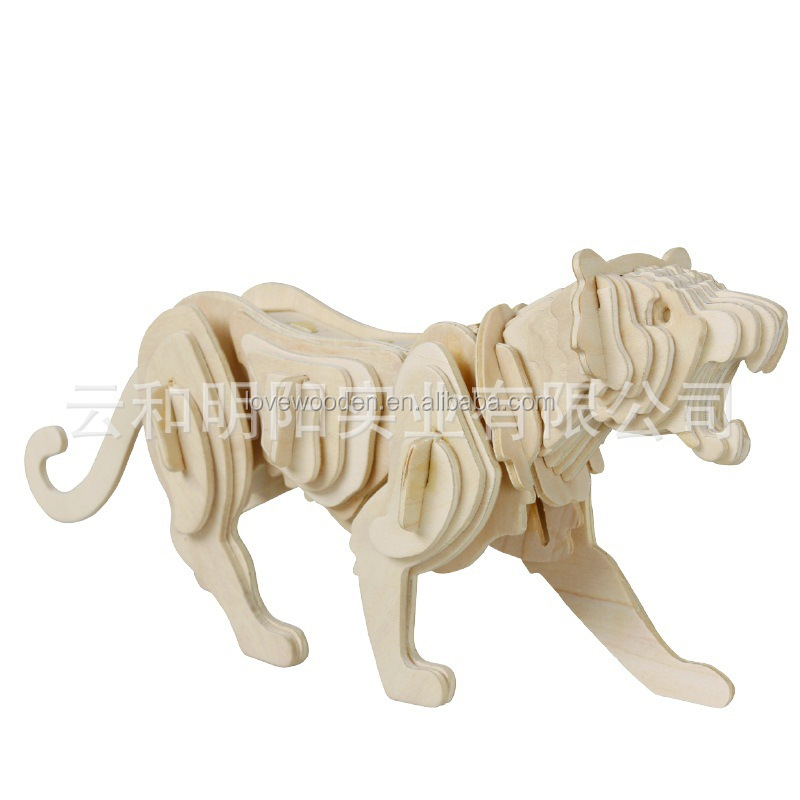 New style Diy 3D Puzzle,all kinds of animal