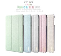 Xundd ultra thin domancy stand cover case for ipad air
