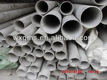 stainless steel 321 tube, wuxi stainless steel tube
