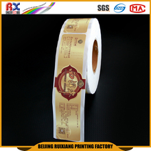 2016 China supplier custom vinyl PVC barcode sticker free sample food label meat packaging label