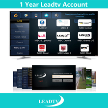 1 Year LeadTV Best Selling Arabic IPTV Subscription with Arabic French channels Package for Android tv box