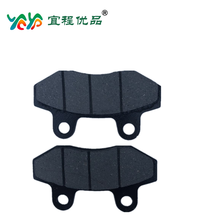 disc brake pad CBX brake disc pad for e motorcycle