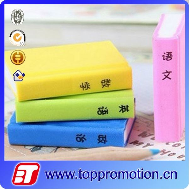 fashion custom book shape erasers
