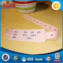 MDWW1013 Waterproof RFID smart bracelet printable coated paper disposable medical wristband