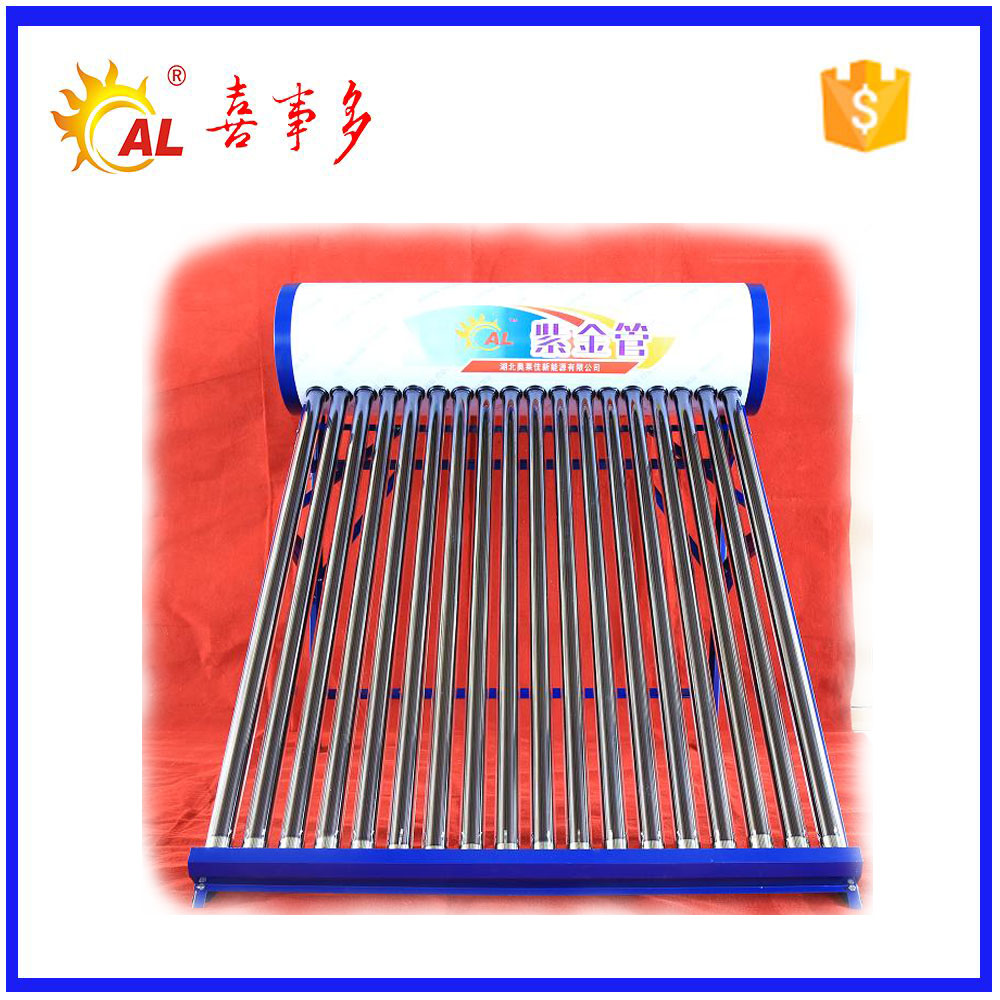 Stainless Steel Non Pressure solar heater air for rooms