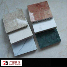 new construction materials aluminum honeycomb board