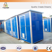 Cheap portable mobile toilet for sale
