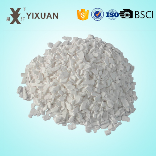 Super dry small weight of desiccant calcium chloride tablets adsorbent small bags sale