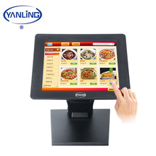 YanLing core i5 4200U 15 inch industrial touch all-in-one screen pc with VGA