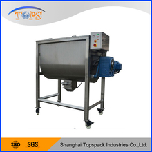 Industrial chilli powder processing mixing machine