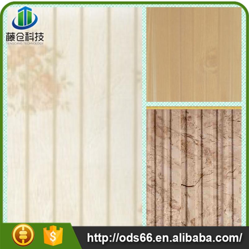 Waterproof Bathroom 3d Wood Plastic Wall Panel Buy 3d Wood Plastic Wall Panel Waterproof