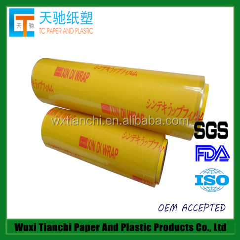 FDA approved eco friendly pvc meat wrapping cling film