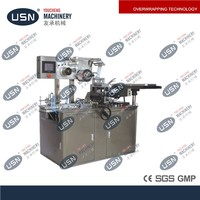 YC-250B cellophane wrapping paper machine