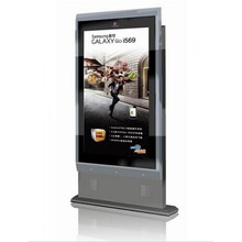 55'' Floor Standing Outdoor Digital Signage with led backlit touch screen